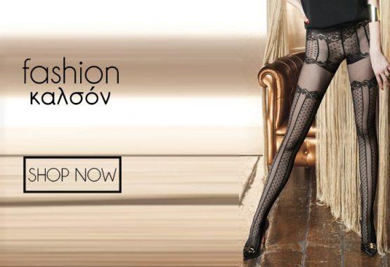 Καλσόν Fashion με σχέδιο