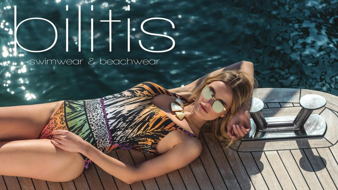 Bilitis Mare Μαγιό και Beachwear